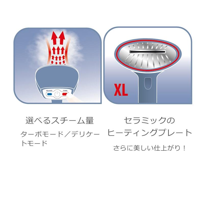 T-fal(ティファール) アクセススチーム プラス DT8100J0の商品画像6