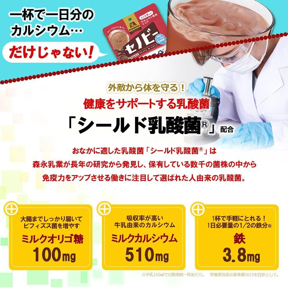 森永製菓(MORINAGA) セノビーの商品画像5
