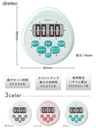 dretec(ドリテック) 時計付防水タイマー T-565の商品画像7