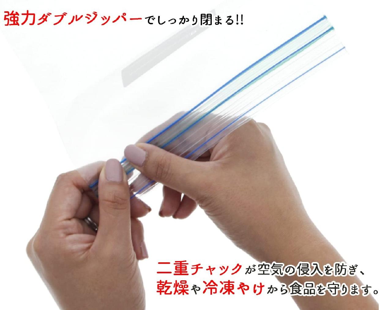 ハウスホールドジャパン フリーザーバッグ ダブルジッパー 冷凍保存用 M KZ15の商品画像5