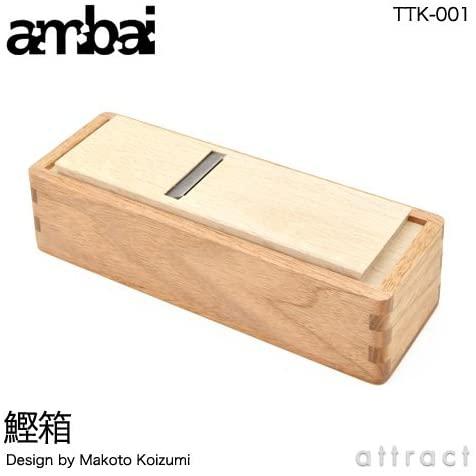 ambai(アンバイ) 鰹箱 TTK-001の商品画像