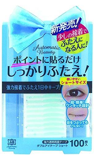 Automatic Beauty(オートマティックビューティ) ダブルアイテープ ショートの商品画像
