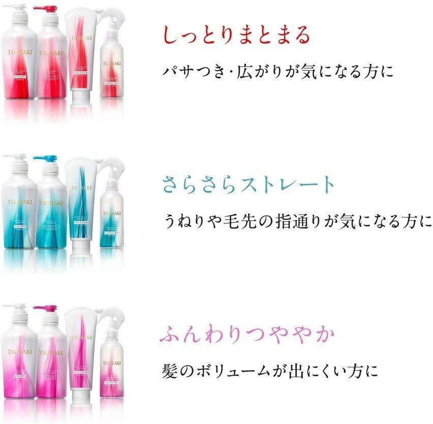 TSUBAKI(ツバキ) しっとりまとまる ヘアコンディショナーの商品画像4