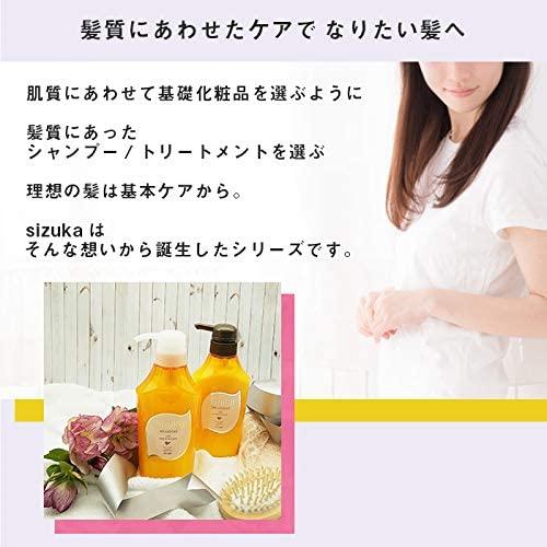雫髪(シズカ) くせ毛 シャンプーの商品画像6