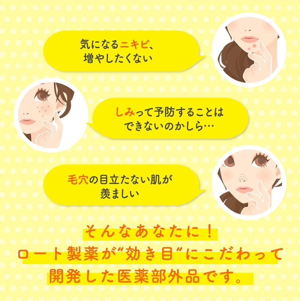 メラノCC 薬用 しみ 集中対策 美容液の商品画像7