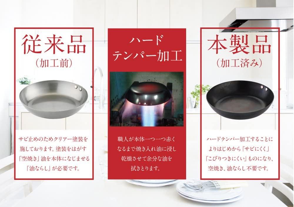 こだわり職人 鉄 中華鍋 片手 30cm 040097の商品画像2