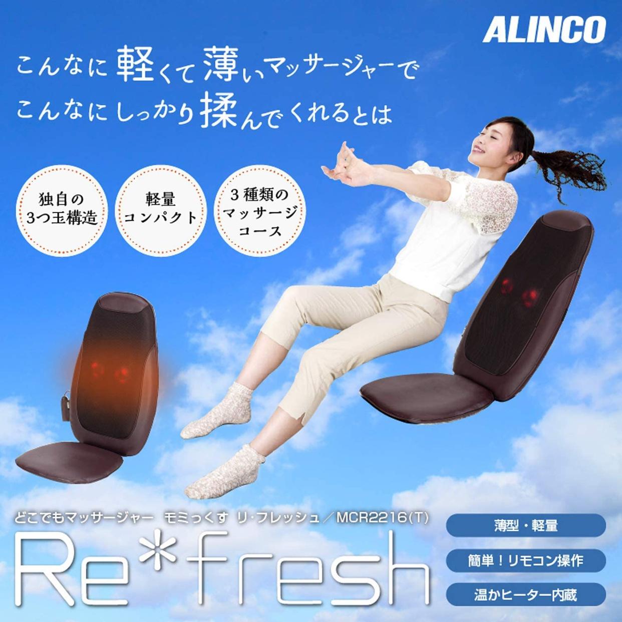 ALINCO(アルインコ) どこでもマッサージャー モミっくす Re・フレッシュの商品画像2