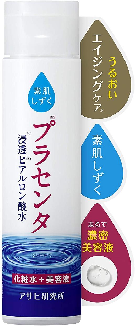 素肌しずく(スハダシズク)ぷるっとしずく化粧水の商品画像5