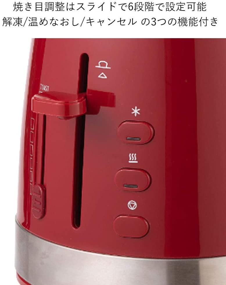 アクティブシリーズ ポップアップトースター レッド CTLA2003Jの商品画像4