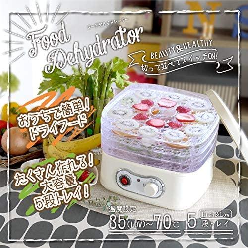 SIS(エスアイエス)食品乾燥機フードデハイドレーター ホワイトの商品画像2