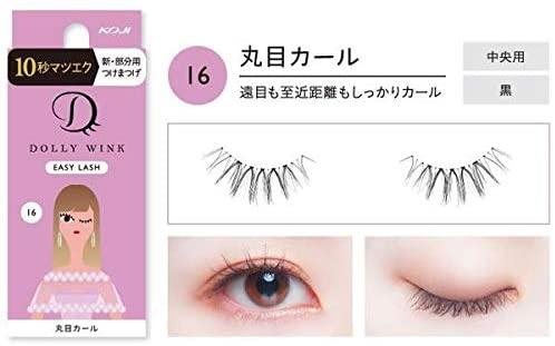 KOJI(コージー) イージーラッシュの商品画像4
