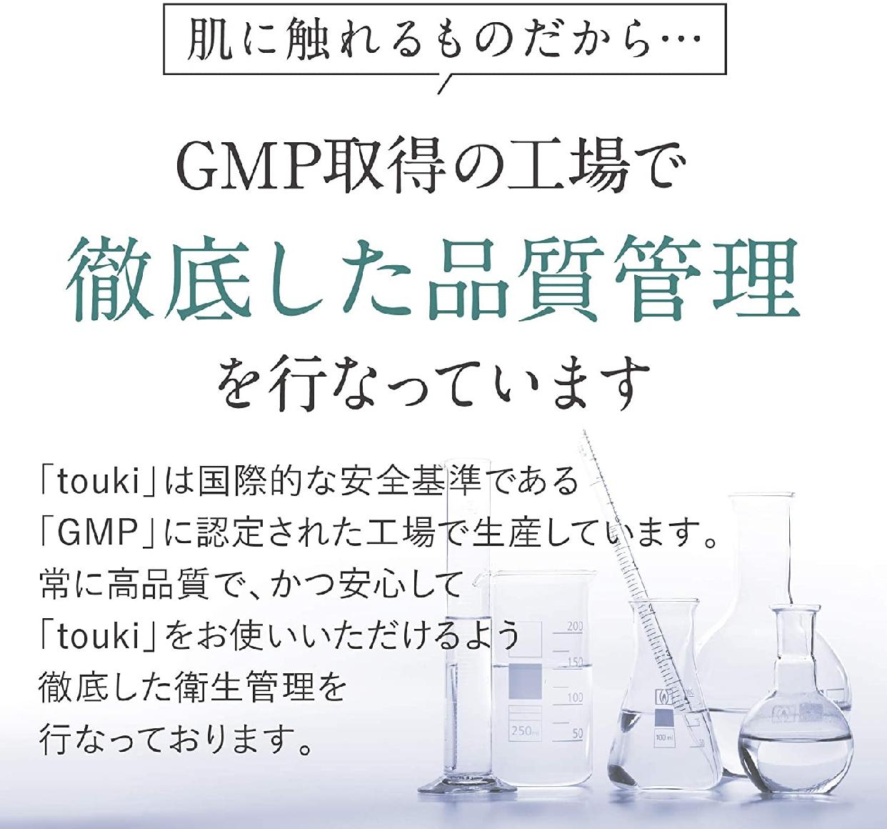 HAN.d(ハンド)toukiの商品画像6