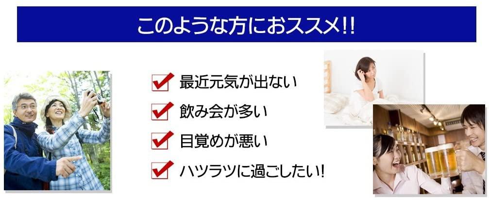 seedcoms(シードコムス) しじみエキスの商品画像6