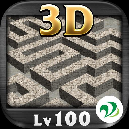 Wasabi Applications(わさびアプリケーションズ) 3D迷路 Lv100の商品画像