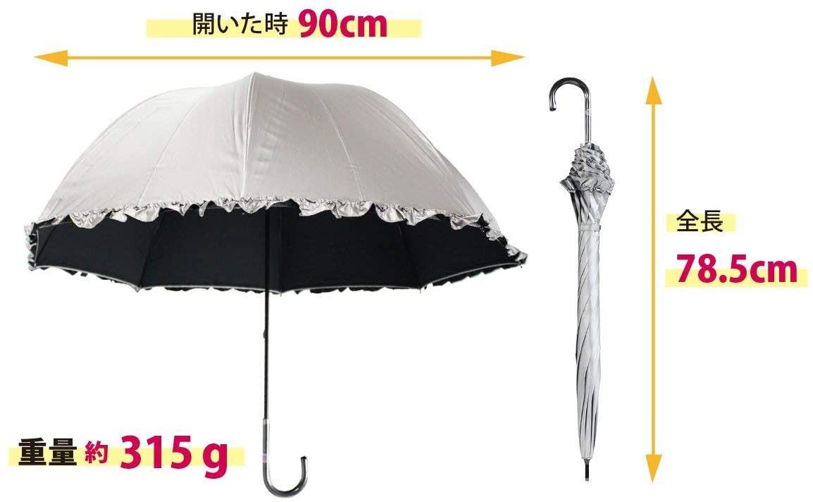 オカモト原宿店(オカモトはらじゅくてん) 晴雨兼用 日傘 ドーム型の商品画像5