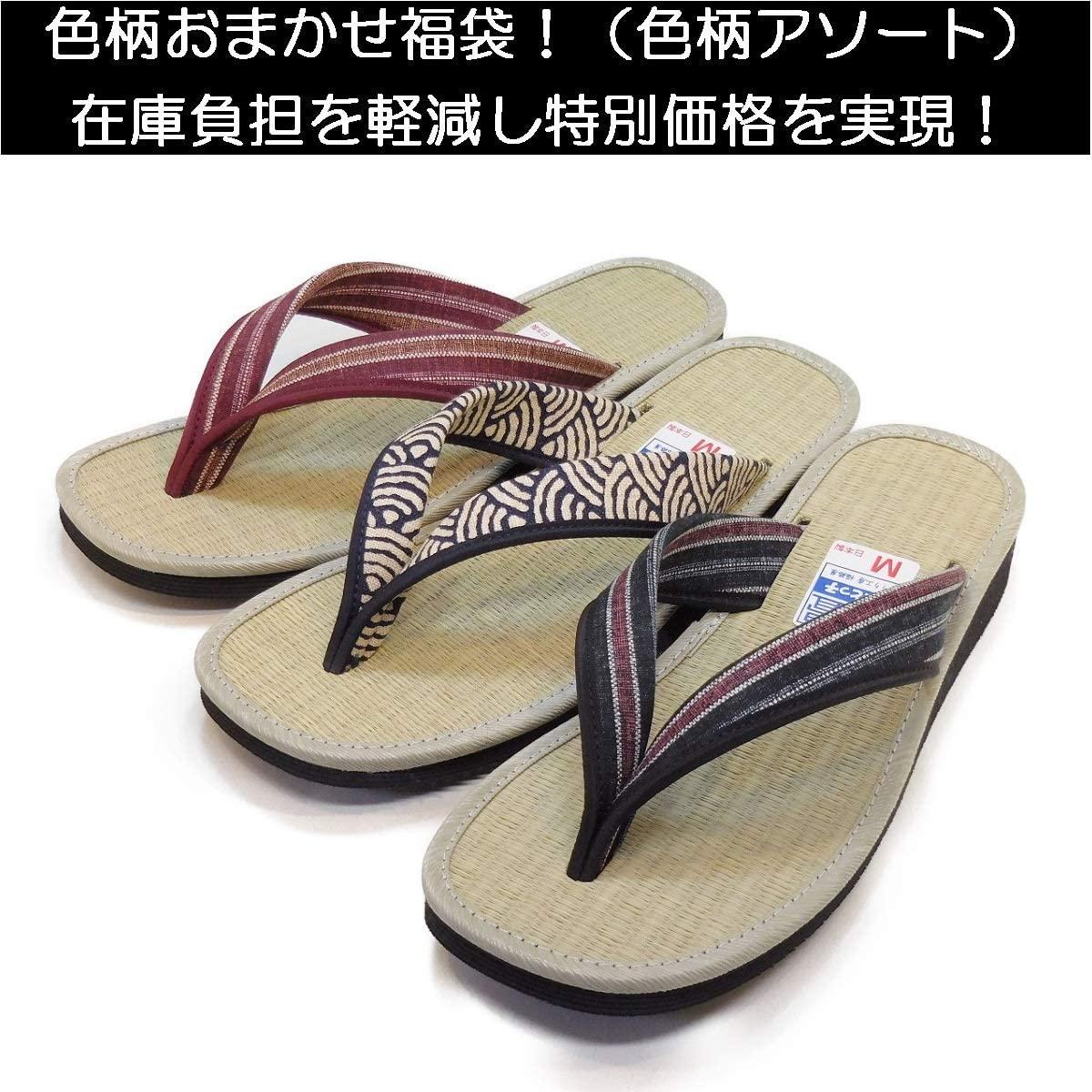 やまとっ子(ヤマトッコ)本畳ぞうり 男性用の商品画像6