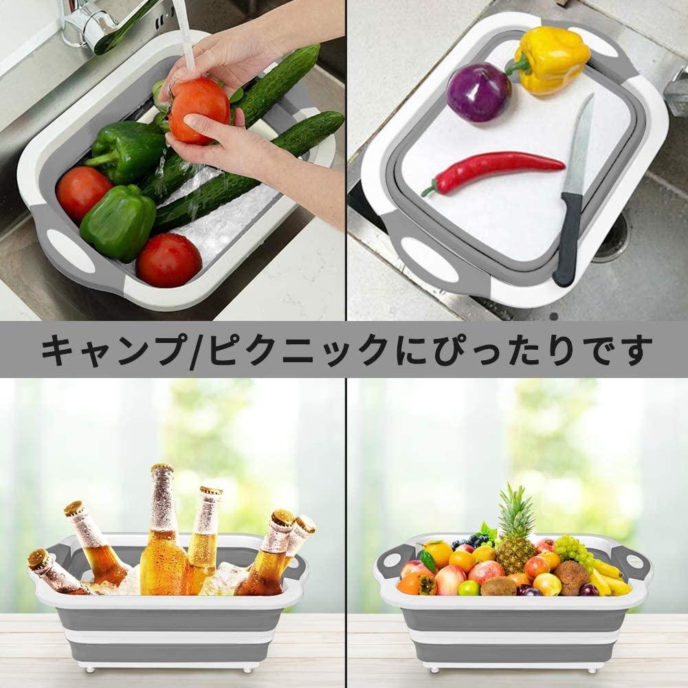 QIMHUI(キュイムフイ) 洗い桶 折りたたみ 8.5L グレーの商品画像7