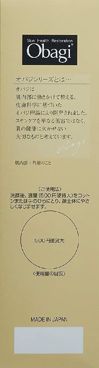 Obagi(オバジ) X リフトローションの商品画像5