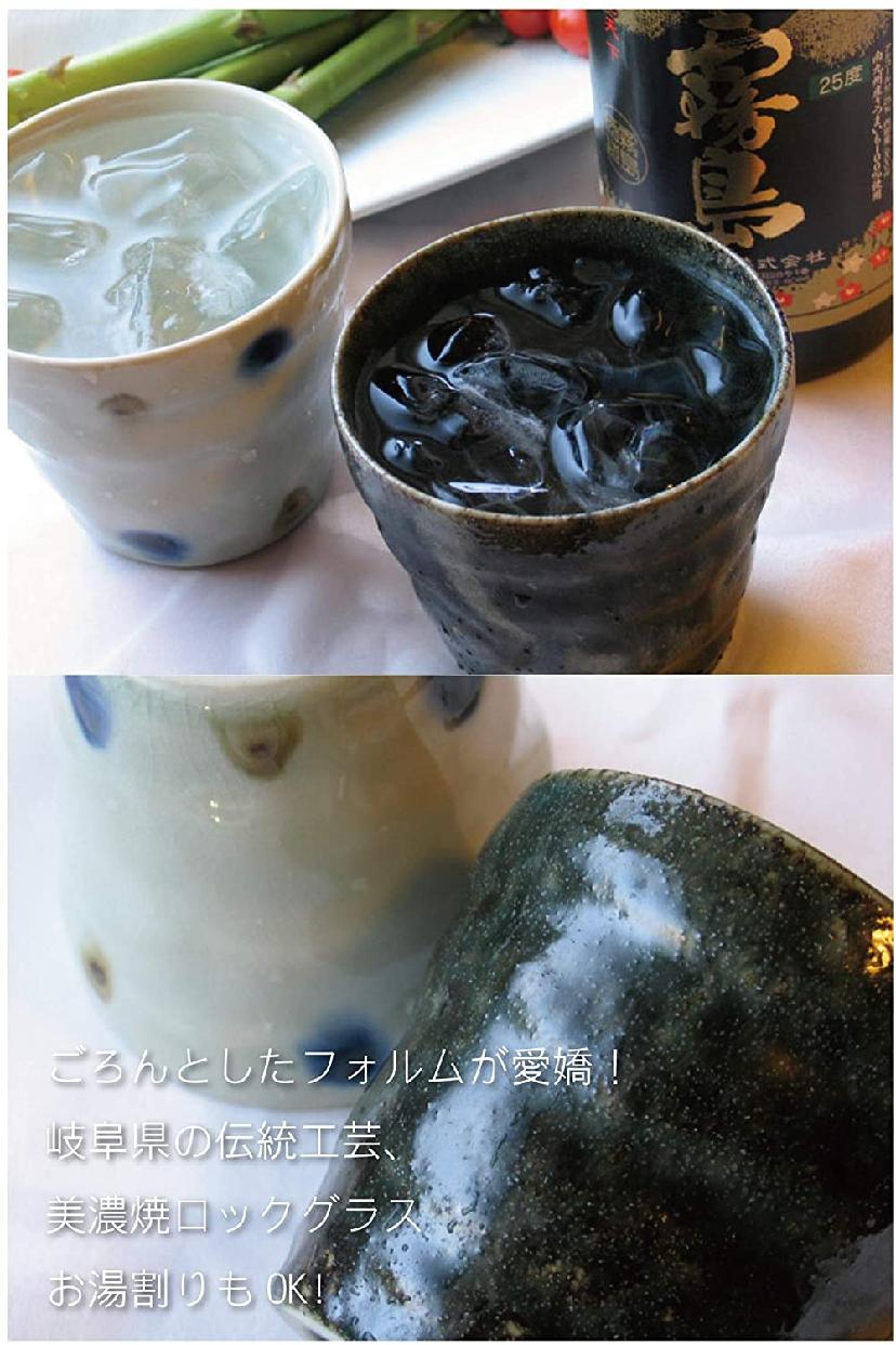 きざむ名入れ美濃焼ごろりん焼酎ロックカップ 緑釉の商品画像4