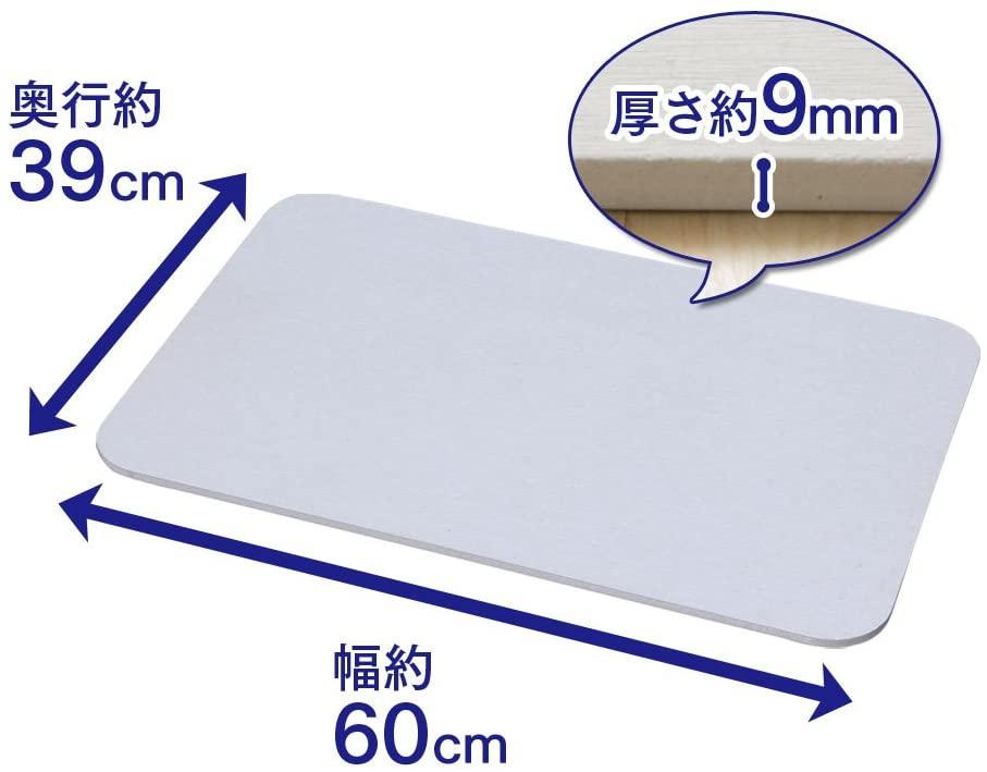 IRIS OHYAMA(アイリスオーヤマ)速乾快適バスマットの商品画像7