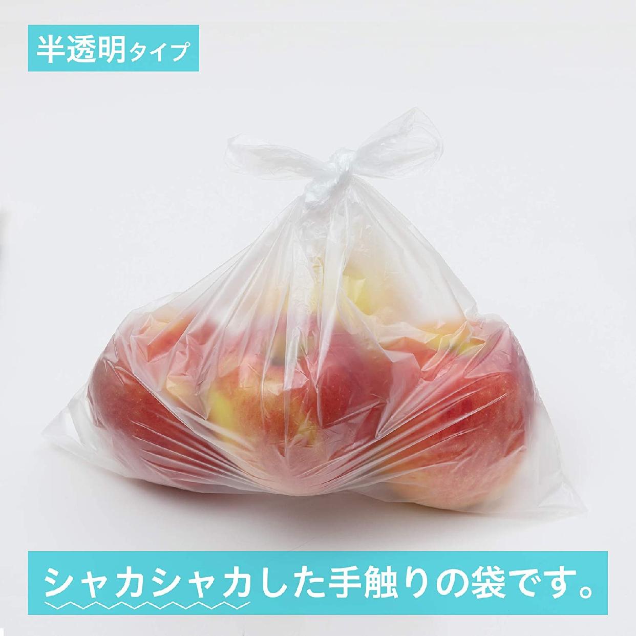 CHEMICAL JAPAN(ケミカルジャパン) とくとくフリーザー用 食品袋 CT-14の商品画像3