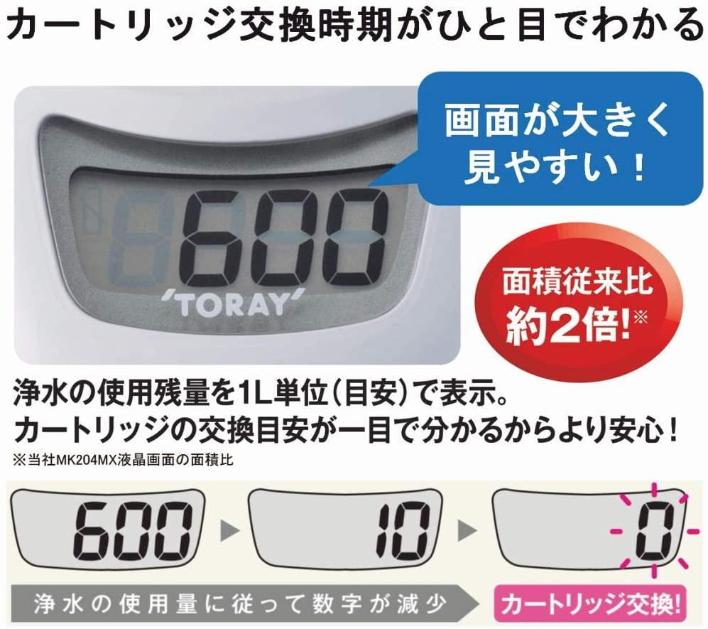 トレビーノカセッティ MK206SMXの商品画像4
