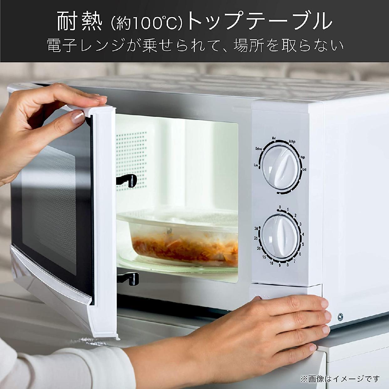 Hisense(ハイセンス)93L 冷凍冷蔵庫 HR-B95Aの商品画像4