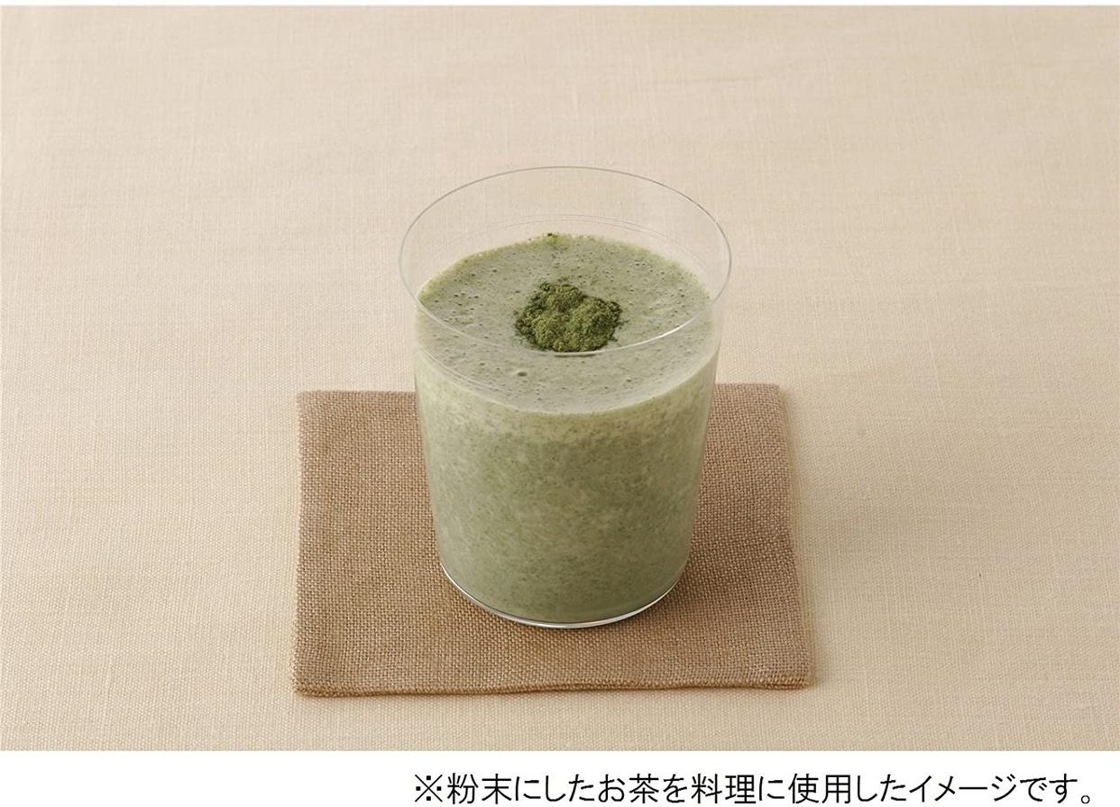 京セラ(KYOCERA) セラミックお茶ミル CM-50GTの商品画像15