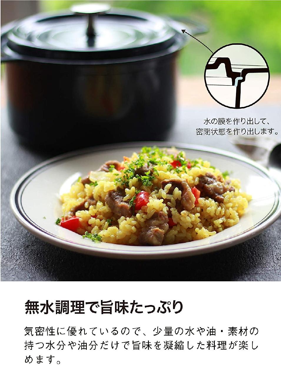 copan(コパン) 無水調理ができる鍋 18cmの商品画像4