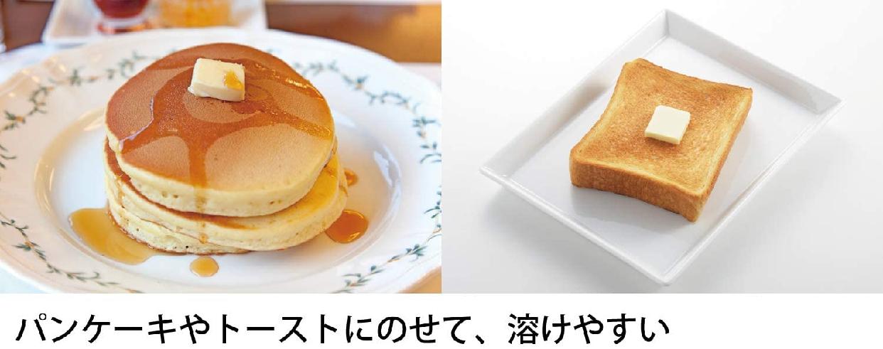 曙産業(あけぼのさんぎょう)カットできちゃうバターケース ST-3005の商品画像8