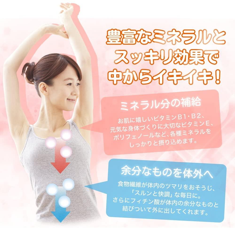 西尾製茶 有機 玄米珈琲の商品画像7