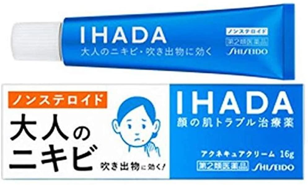 IHADA(イハダ) イハダ アクネキュアクリーム【第2類医薬品】の商品画像