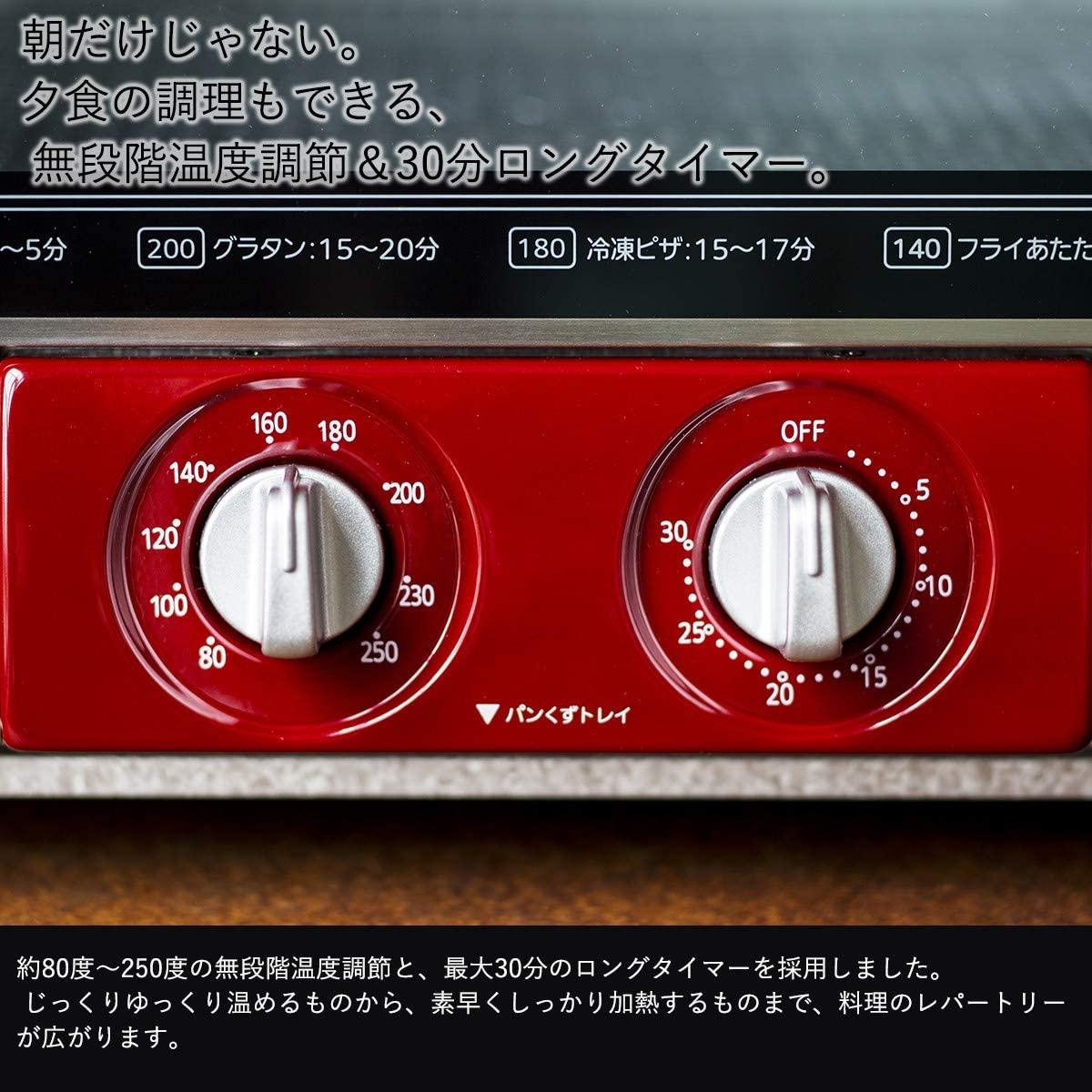 タイガー魔法瓶(たいがーまほうびん)オーブントースターKAE-G13Nの商品画像9