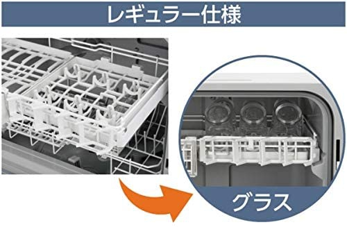 Panasonic(パナソニック) 食器洗い乾燥機 NP-TH3 シルキーゴールドの商品画像4