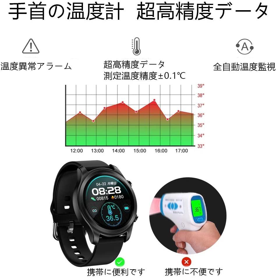 Timicon(ティムコン) スマートウォッチ G21の商品画像3
