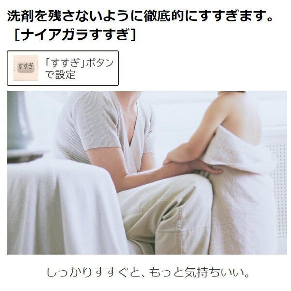 日立(HITACHI) HITACHI ビートウォッシュ 縦型洗濯機BW-DV80Cの商品画像3