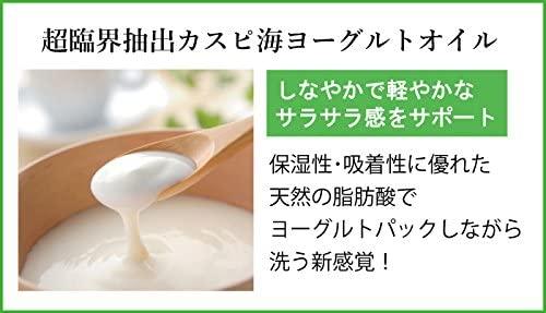 フルボ酸 FURURU ボタニカル シャンプーの商品画像5