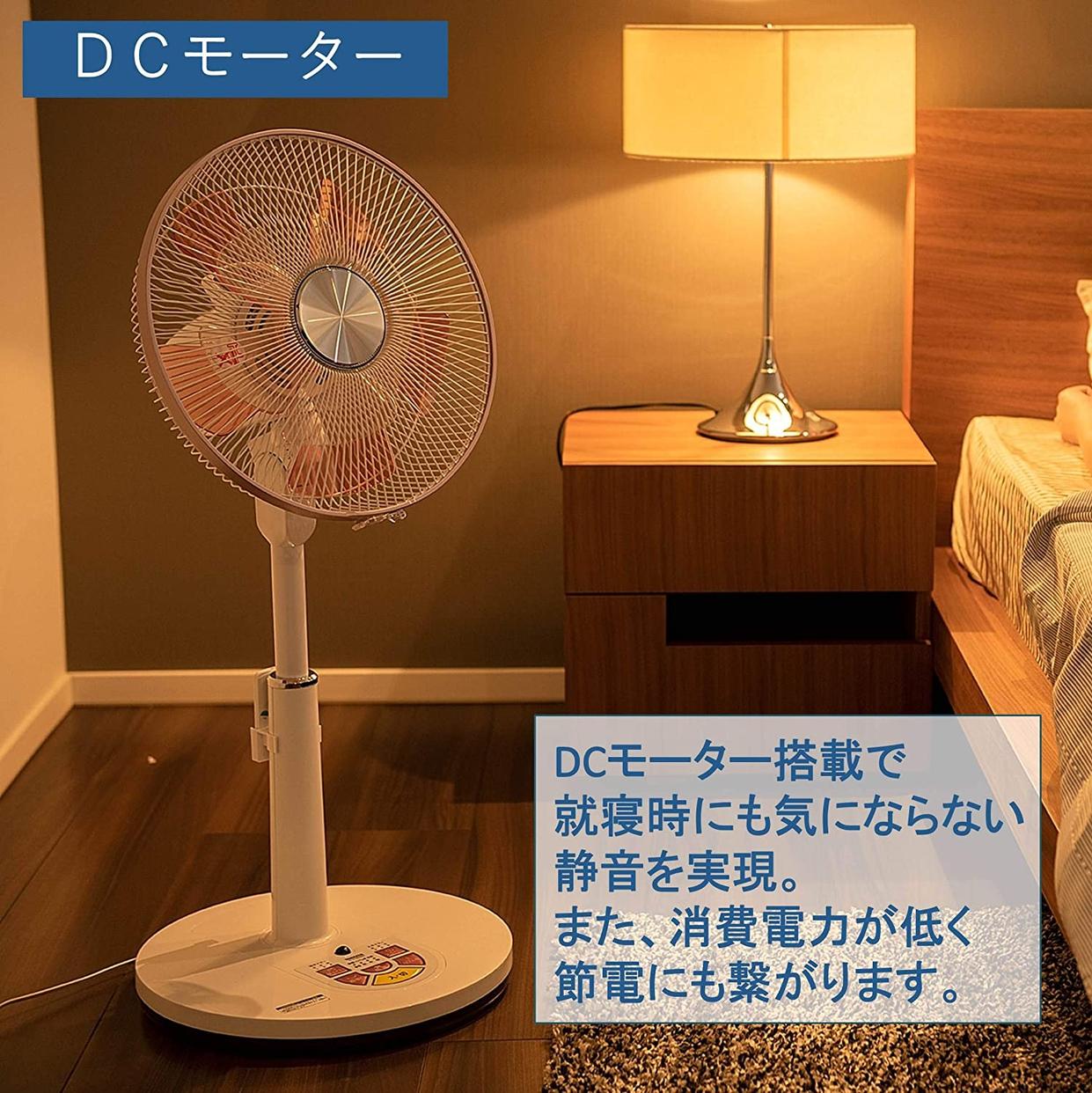 山善(YAMAZEN) リビング扇風機 YLX-ED301の商品画像3