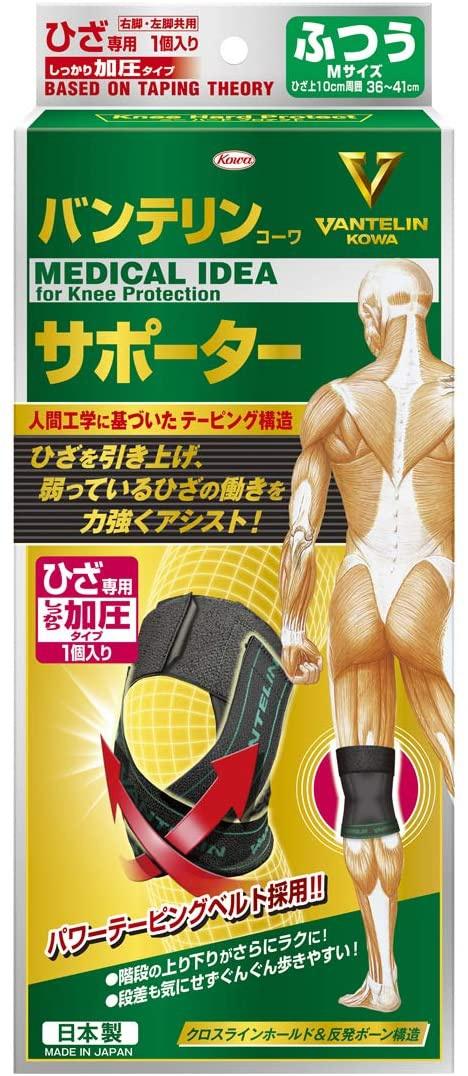 興和(kowa) バンテリン ひざ専用 しっかり加圧タイプの商品画像
