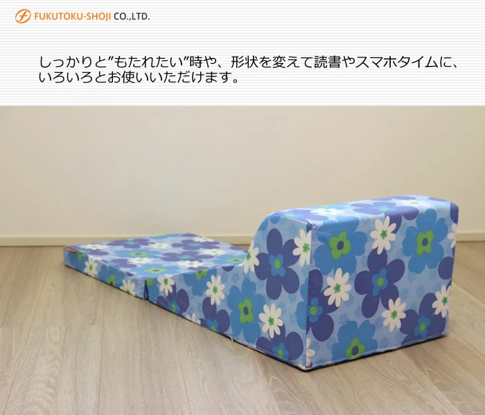 FUKUTOKU-SHOJI テレビまくらの商品画像5