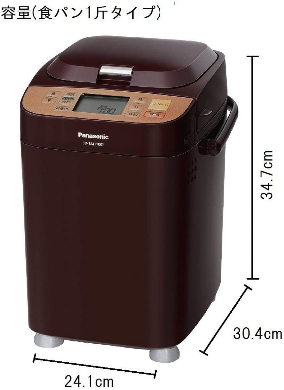 Panasonic(パナソニック)1斤タイプ ホームベーカリー SD-BMT1001の商品画像2