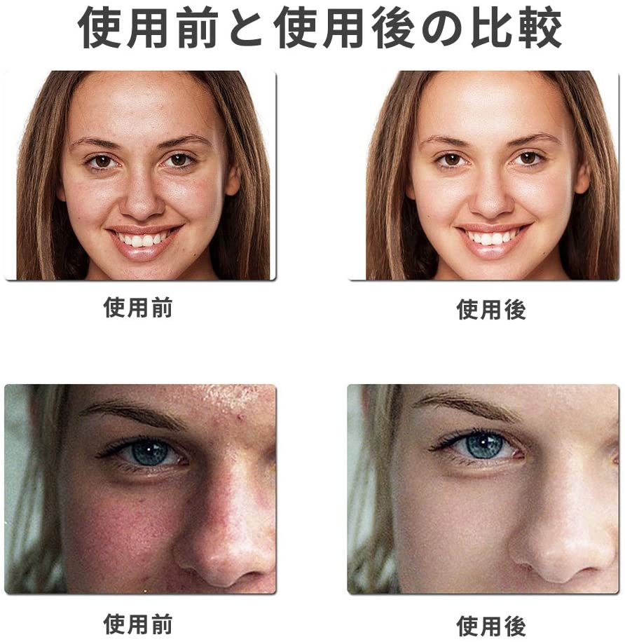 7FHLP(ナナエフエイチエルピー) 洗顔ブラシ充電式の商品画像5