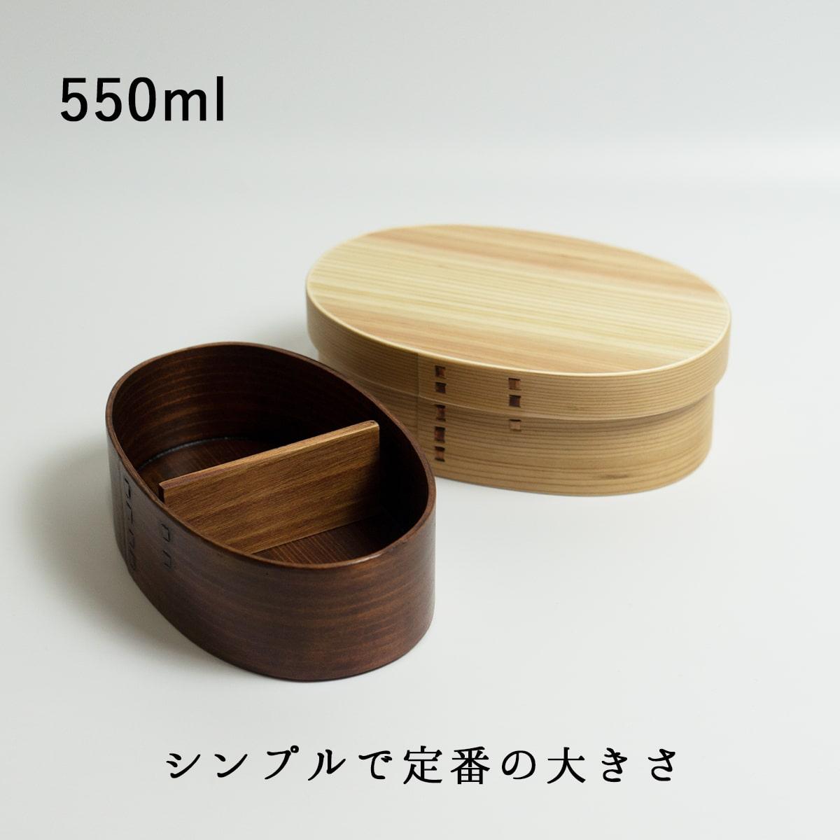 うるしギャラリー久右衛門(urushi gallery kyuuemon) お試し曲げわっぱ 弁当箱 一段 700mlの商品画像7
