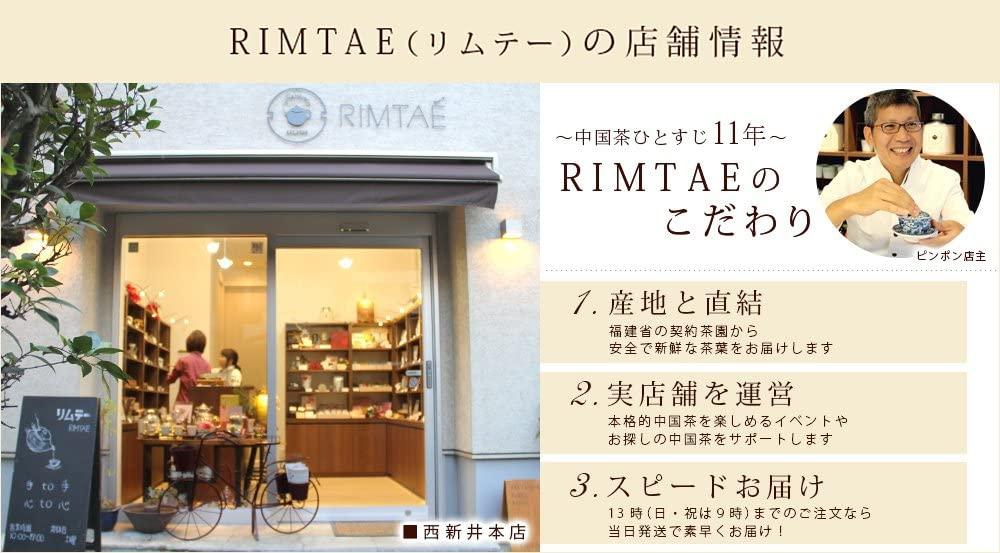 RIMTAE(リムテー) デミタスカップ 70mlの商品画像7