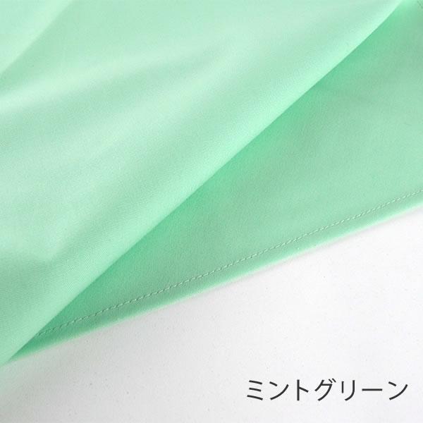 いただきマンマ(イタダキマンマ) 三角巾の商品画像7