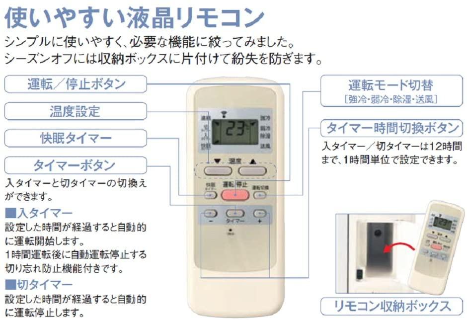 KOIZUMI(コイズミ) ルームエアコン KAW-1672/Wの商品画像4