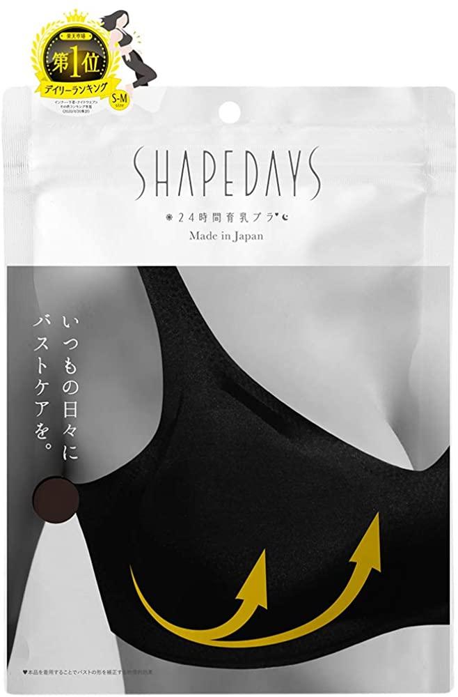 SHAPEDAYS(シェイプデイズ) 24時間育乳ブラ