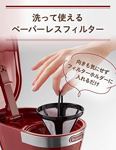 De'Longhi(デロンギ) デロンギ アクティブ シリーズ ドリップコーヒーメーカー ICM12011Jの商品画像5