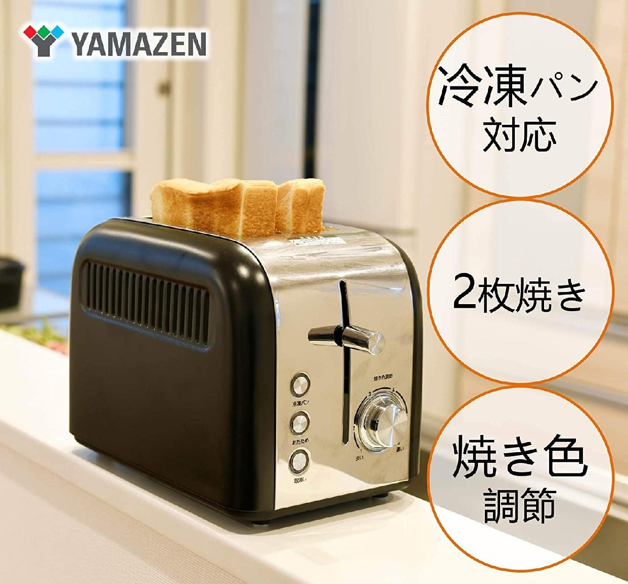 山善(YAMAZEN) ポップアップトースター シルバー YUC-S850の商品画像2