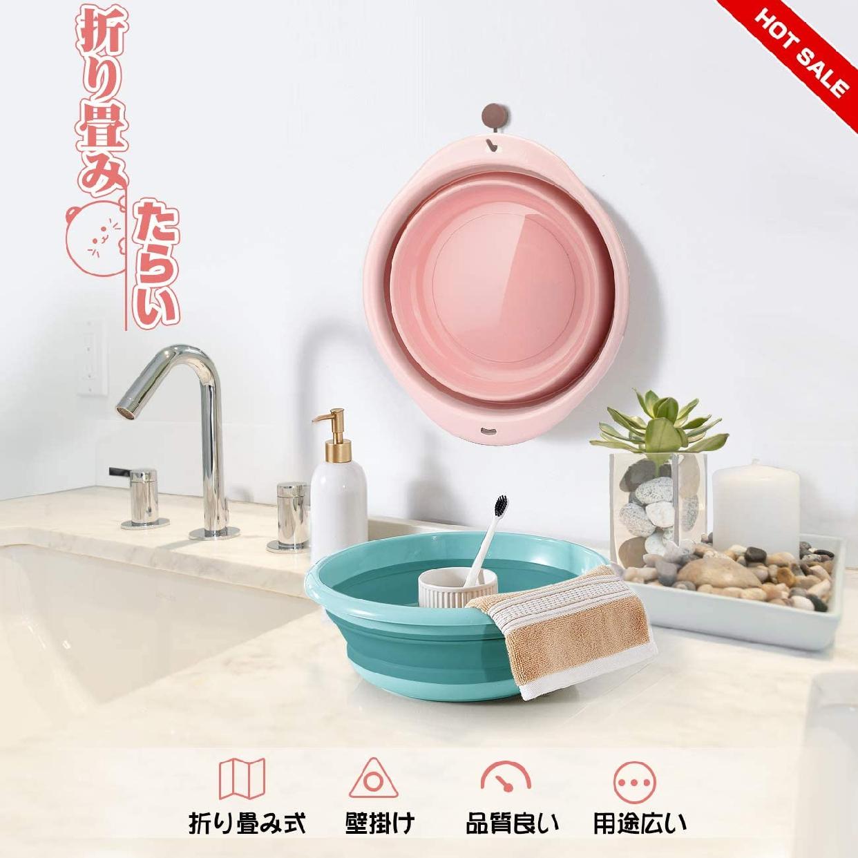 MM&UU(エムエムアンドユーユー) 洗い桶 折り畳み 2点セット ピンクとブルーの商品画像3